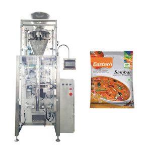 אבקות מזון אוטומטיות שקית עוף תמצית תבשיל מכונת אריזה