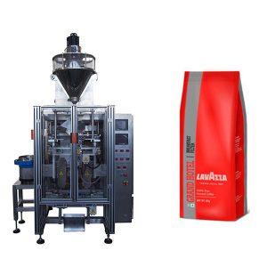 אוטומטיים קרקע קפה מכונת אריזה