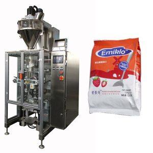 מכונת אריזה אוטומטית עבור אבקה