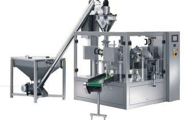 אבקת תבלינים אוטומטיים סיבובית מילוי מכונת אריזה