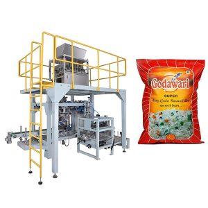 שקית גדולה תיק כבד כבד אריזה של אורז עבור 10kg-50
