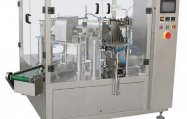 Automatic rotary bag taking opening filling sealing packaging machine