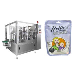 צ 'יפס אריזה מכונת אריזה מזון