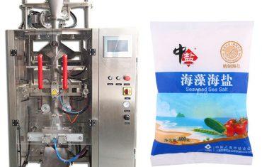 0.5kg-2kg מכונת אריזה מלח