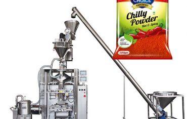 ואפס מכונת אריזה באגר עם מילוי auger עבור פפריקה אבקת מזון צ'ילי