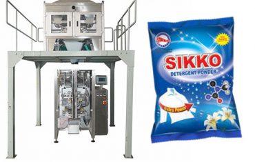 100G-5kg אבקת מכונת אריזה אבקת