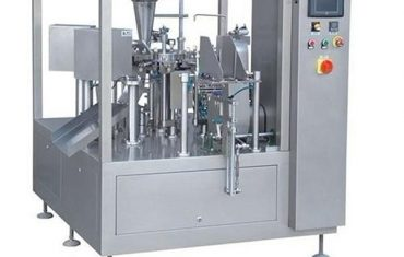 zg8-300 מכונת אריזה נרתיק סיבובית